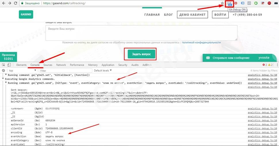 Топ 7 расширений сhrome для работы в google tag manager и google analytics