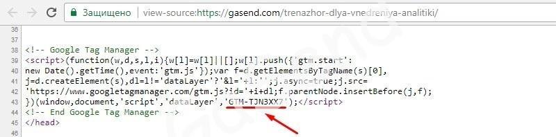 5 распространённых ошибок при работе с google tag manager